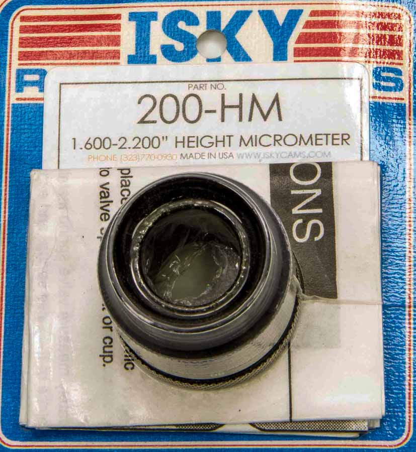 ISK-200-HM #1